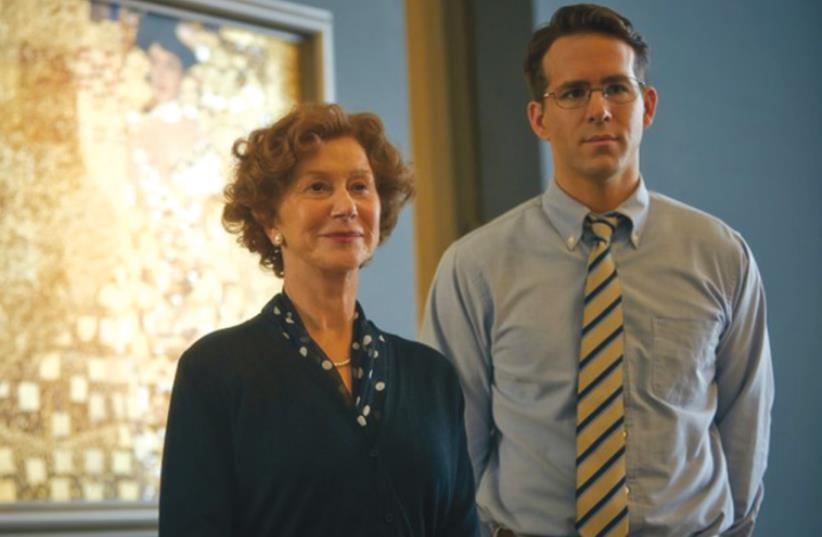 """Helen Mirren and Ryan Reynolds """"woman in Gold"""" (photo credit: Courtesy)"""
