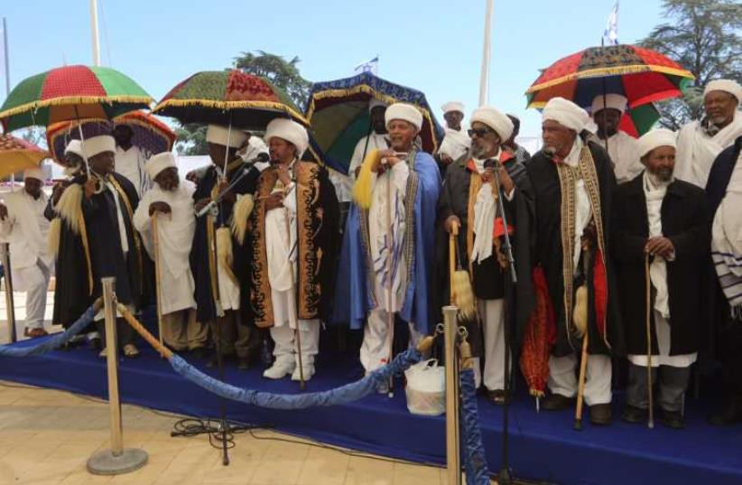 Ceremony commemorating Jewish Ethiopians who perished while making aliyah to Israel. (photo credit: GIL YOCHANAN/POOL)