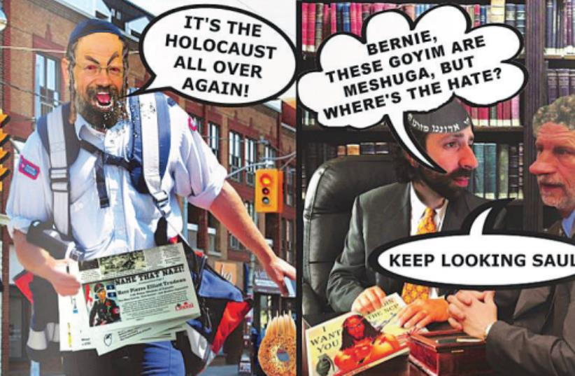 CANADIAN PUBLICATION 'Your Ward News' ran this collage portraying large-nosed Jews in response to objections by a Jewish postal worker to distributing the paper. (photo credit: ANTISEMITISM.ORG.IL)