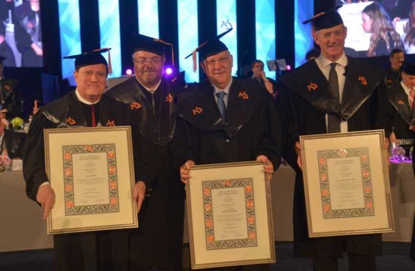 (Left to right) Yehoram Gaon, Bar-Ilan U. President Rabbi Prof. Daniel Hershkowitz, President Reuven (Ruvi) Rivlin and Lt. Gen. Benny Gantz (photo credit: YONI REIF)