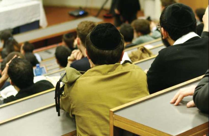 Haredi students at classroom (photo credit: Courtesy)