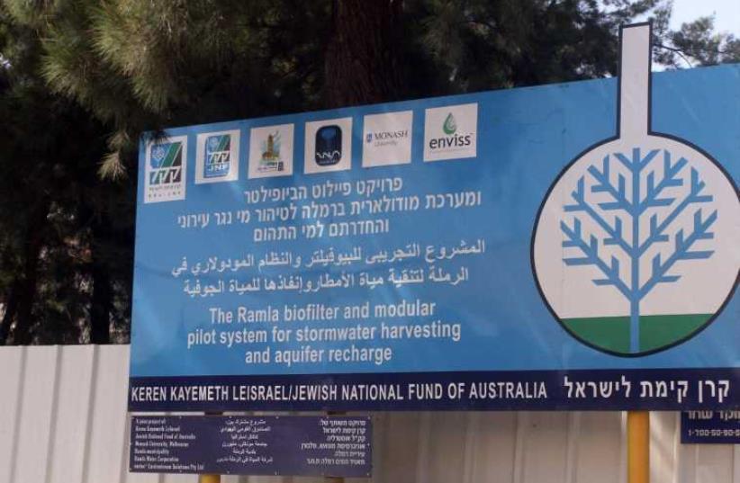 biofilter inauguration in Ramla on Wednesday (photo credit: RONI SHITZER KKL-JNF)