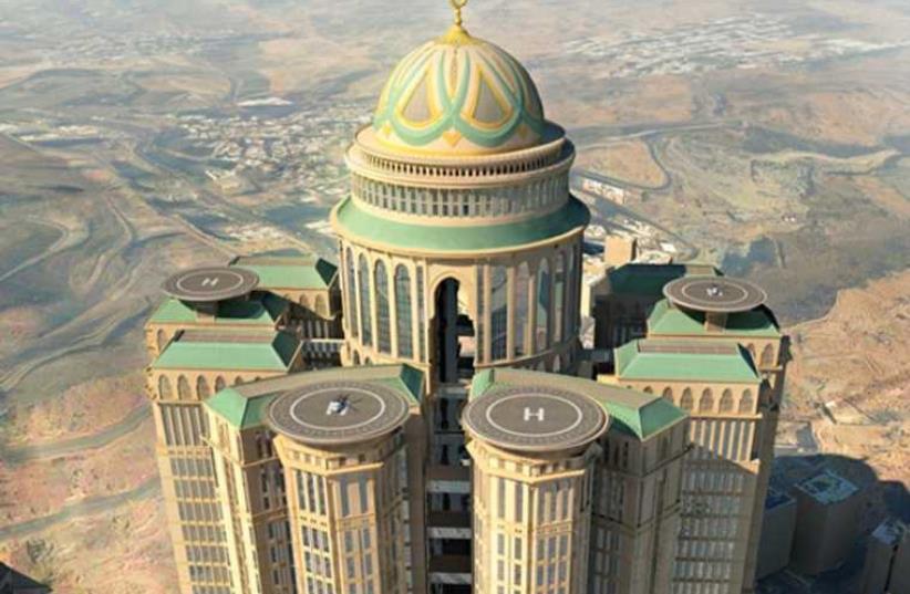 The Abraj Kudai hotel and residential complex planned for Mecca (photo credit: DAR AL-HANDASAH)