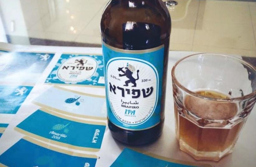 'Shapira' beer (photo credit: PR)