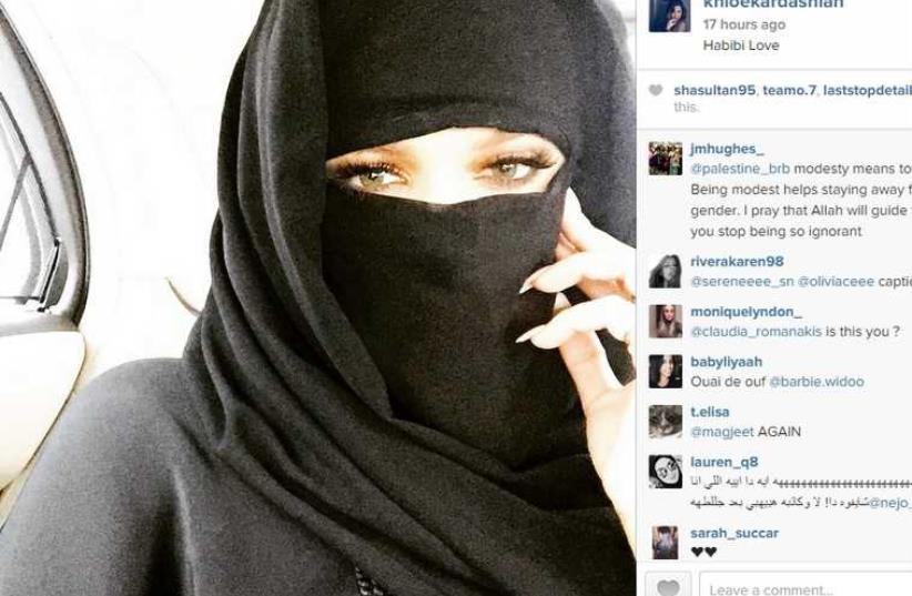 Khloe Kardashian dons hijab, niqab while in Dubai  (photo credit: SCREENSHOT OF KHLOE KARDASHIAN INSTAGRAM)