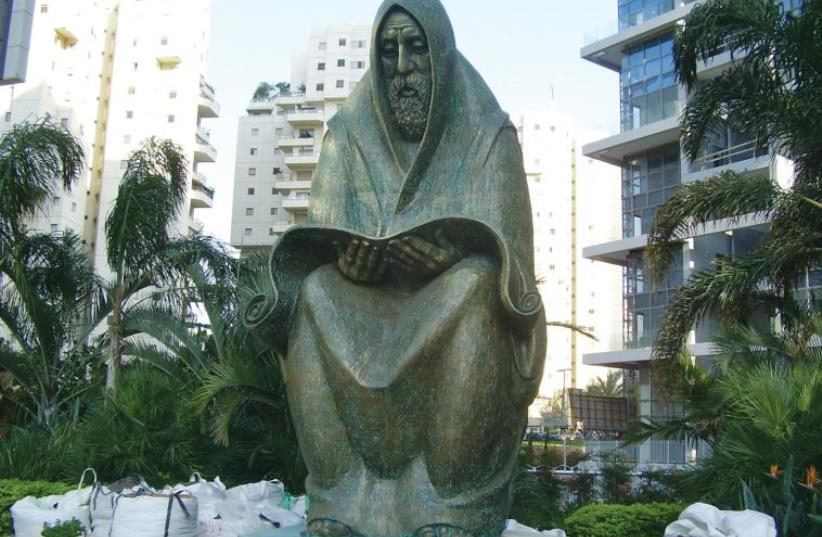The 'Prayer' monument in Ramat Gan, in memory of the Jews who were killed in the 'Farhud' Pogrom in Iraq. (photo credit: Wikimedia Commons)