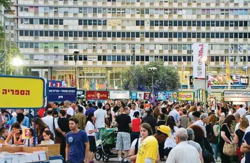 The Book Week in Israel (photo credit: AMNON BEN SHMUEL)