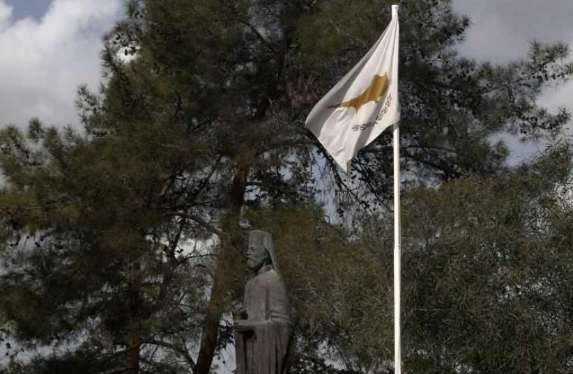 The Cypriot flag (photo credit: REUTERS)