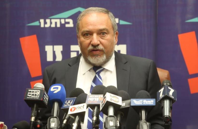 Yisrael Beytenu chief Avigdor Liberman (photo credit: MARC ISRAEL SELLEM/THE JERUSALEM POST)