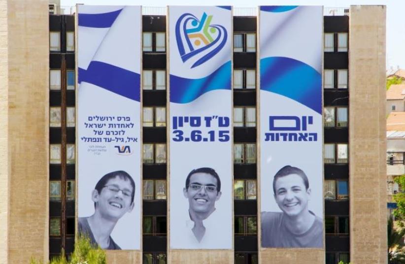 Unity Day banners commemorating Eyal Ifrach, Gil-ad Shaer and Naftali Fraenkel. (photo credit: Courtesy)