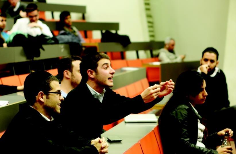 Etudiants haredim à l'université (photo credit: DR)