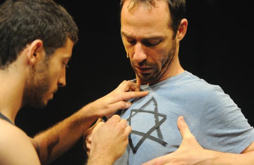 Choreographer and dancer Hillel Kogan's 'We Love Arabs.' (photo credit: GADI DAGON)