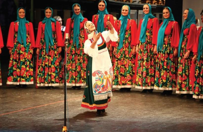 The Pyatnitsky Russian Folk Chorus (photo credit: PR)