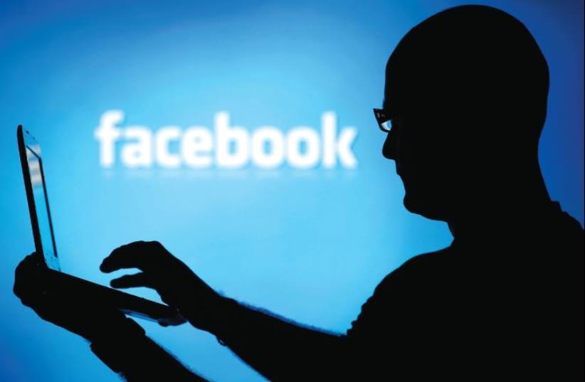 Facebook (photo credit: ILLUSTRATIVE: REUTERS)