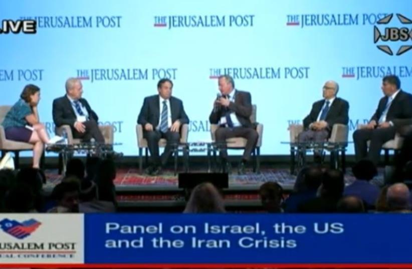 JPost Annual Conference Panel (photo credit: screenshot)