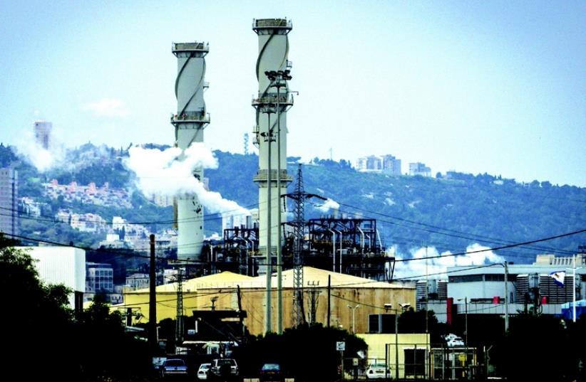 Usines polluantes à Haifa (photo credit: DR)