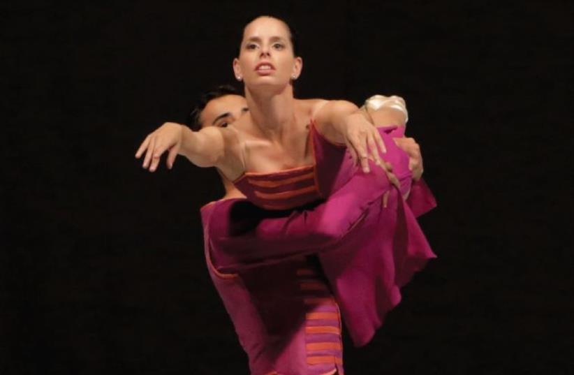 Ballet Ness Ziona (photo credit: OREN MANZURA)