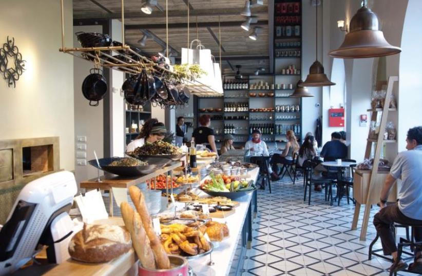 Trattoria Haba restaurant (photo credit: PR)