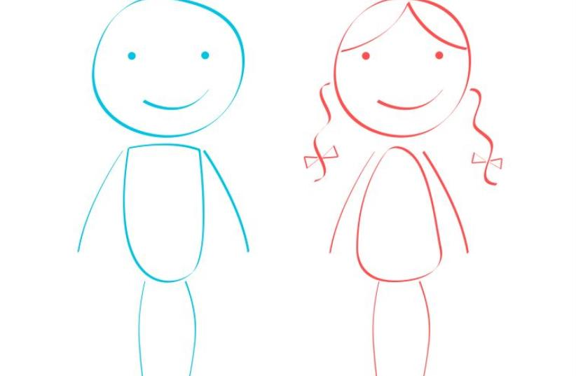 Illustration of kids  (photo credit: INGIMAGE)