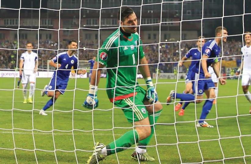 Israel goalkeeper Ofir Martziano (photo credit: REUTERS)