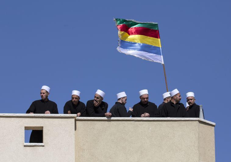 Druze Flag (REUTERS)