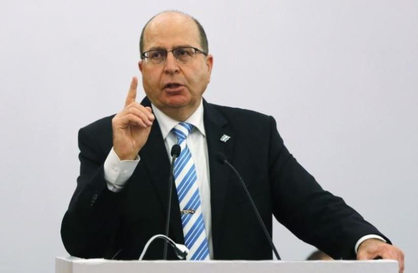 Defense Minister Moshe Ya'alon (photo credit: REUTERS)