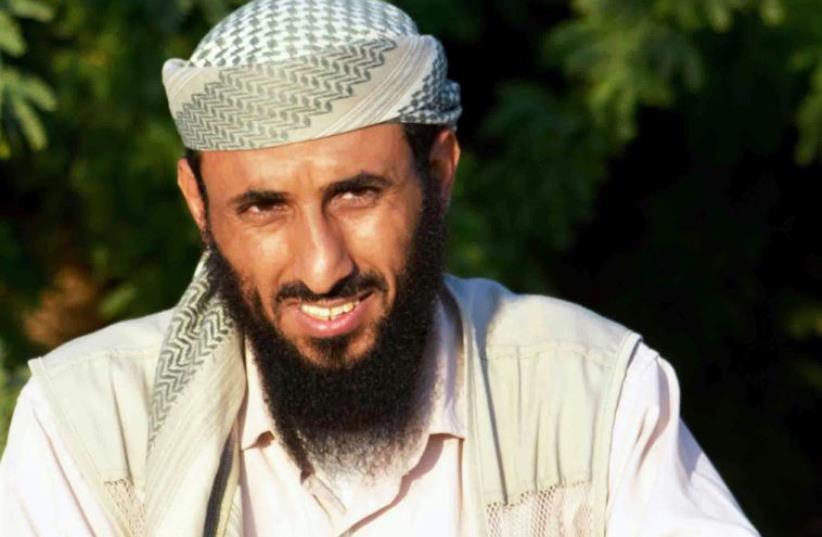 Nasser al-Wuhayshi (photo credit: STR / AFP)