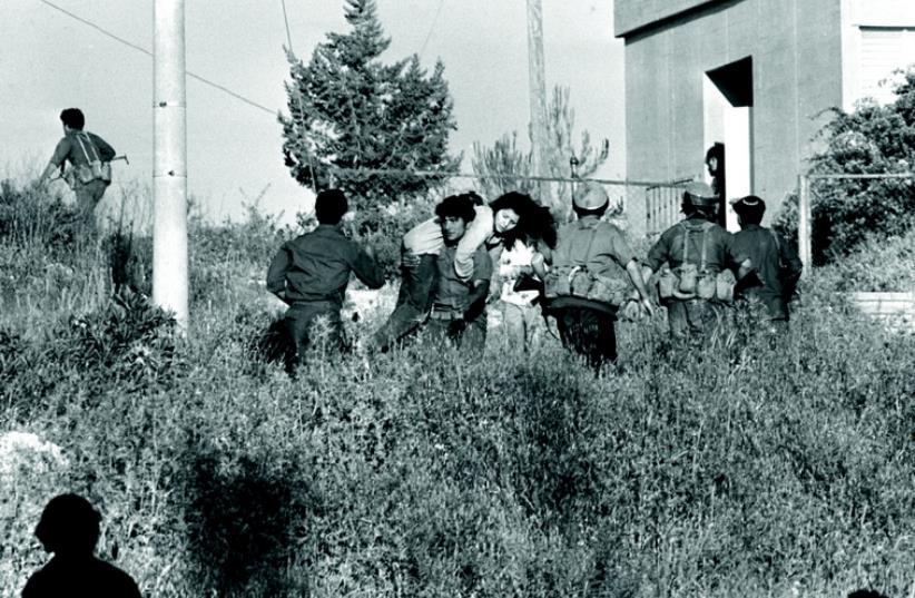 Massacre de Maalot (photo credit: GPO)
