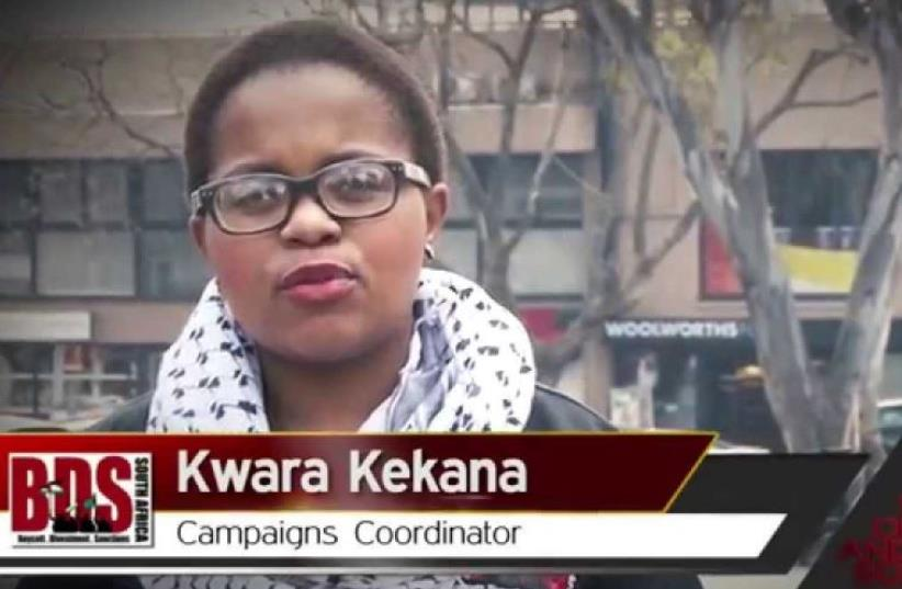 Kwara Kekana, BDS activist  (photo credit: BDS SOUTH AFRICA)