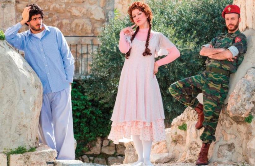 Donizetti's 'The Elixir of Love'. (photo credit: ROI KAFRI)