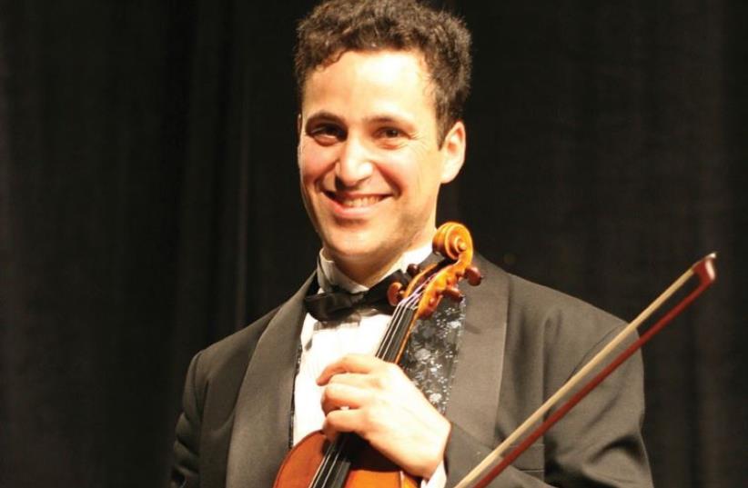 Violinist Adrian Justus (photo credit: PR)