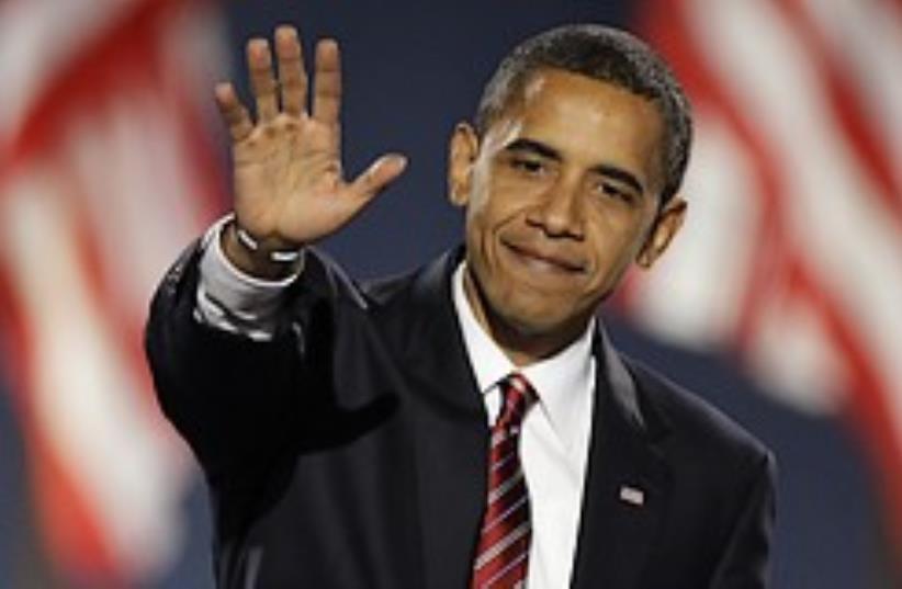 Obama 248.88 (photo credit: AP [file])