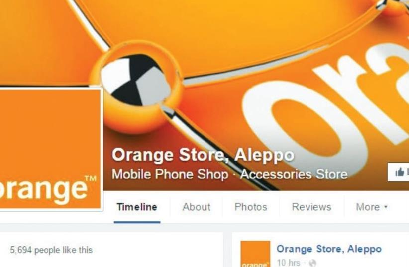 A screenshot of the Facebook page of Orange Mobile for Aleppo, Syria. (photo credit: FACEBOOK)