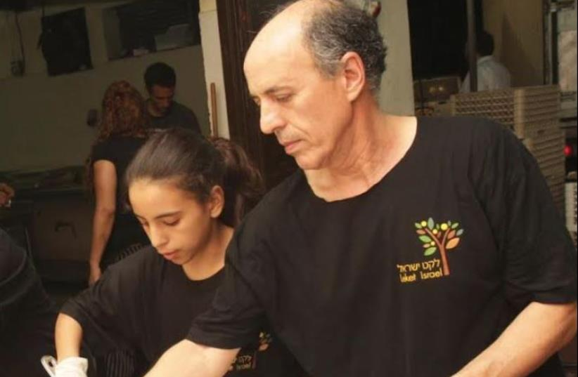 Leket Israel volunteers. (photo credit: LEKET ISRAEL)