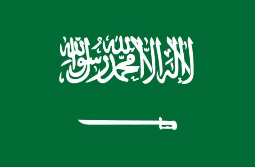 Flag of Saudi Arabia (photo credit: Courtesy)