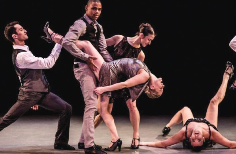 Peridance contemporary dance company from New York (photo credit: DEKEL HAMATIAN)