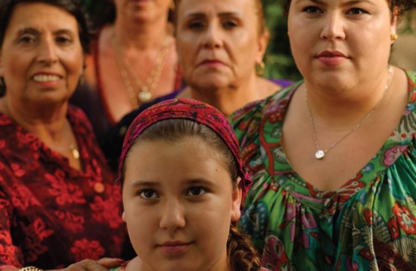 The Israeli film 'Encirclements' (photo credit: PR)
