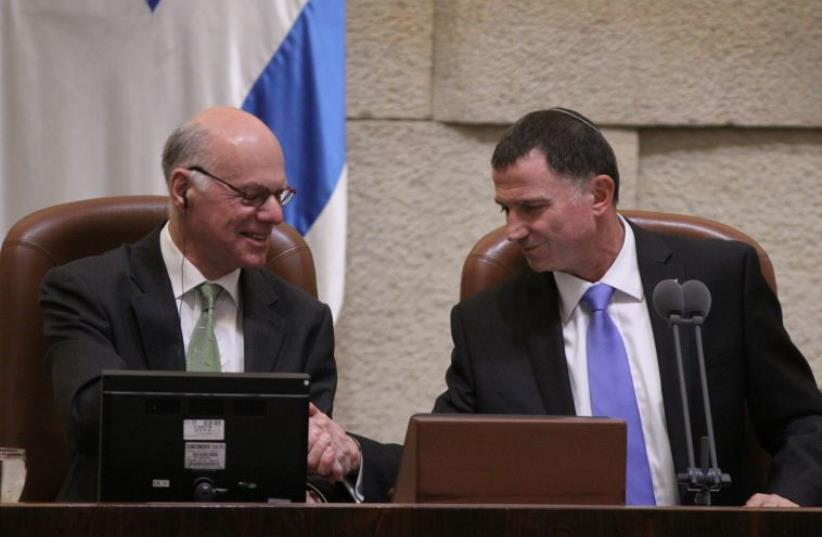 Bundestag president Norbert Lammert addresses Knesset. (photo credit: KNESSET SPOKESMAN'S OFFICE)