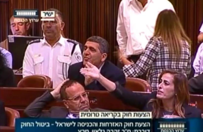 Israeli Knesset members arguing in parliament. (photo credit: screenshot)