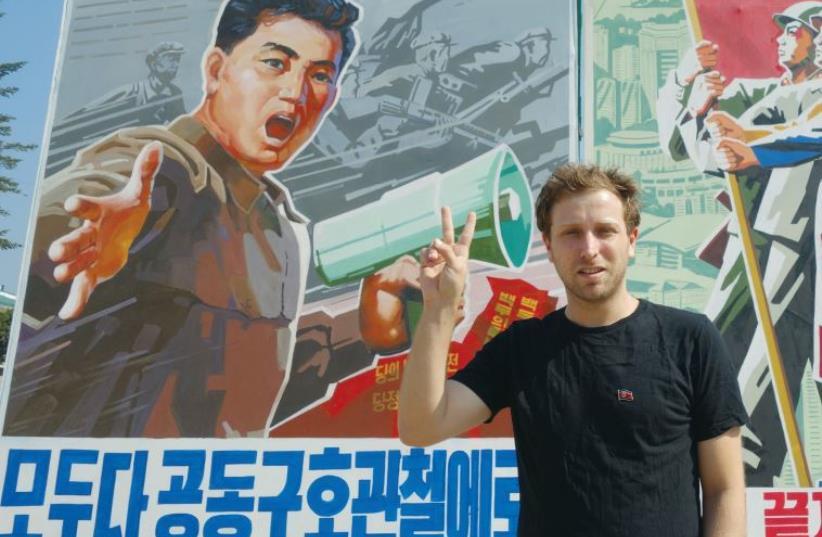 Lior Dayan arrives in Pyongyang, North Korea (photo credit: LIOR DAYAN)