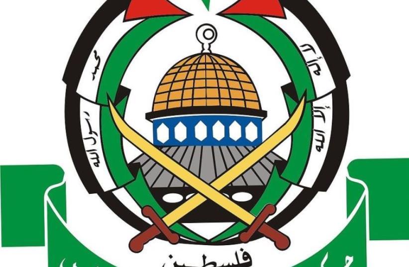 Hamas logo (photo credit: Courtesy)