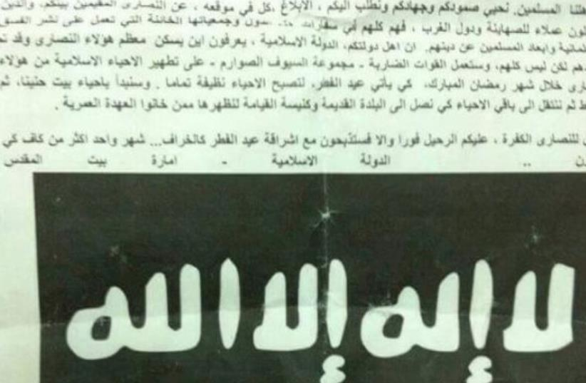 Flyer purportedly issued by an ISIS branch in Jerusalem that threaten Christian Arabs (photo credit: Courtesy)