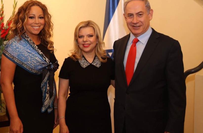 Benjamin and Sara Netanyahu with Maria Carey (photo credit: Courtesy)