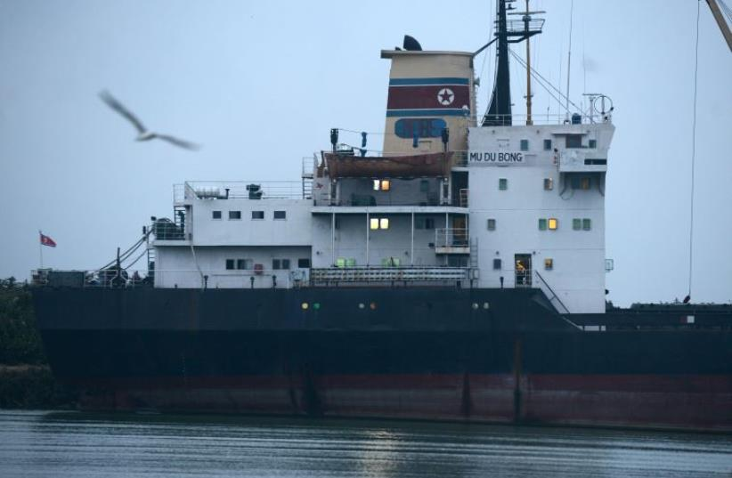 North Korean ship, Mu Du Bong, (photo credit: REUTERS)