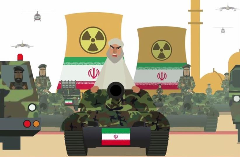 Israeli cartoon warns - Iran is worse than ISIS‏ (photo credit: PRIME MINISTER'S OFFICE)