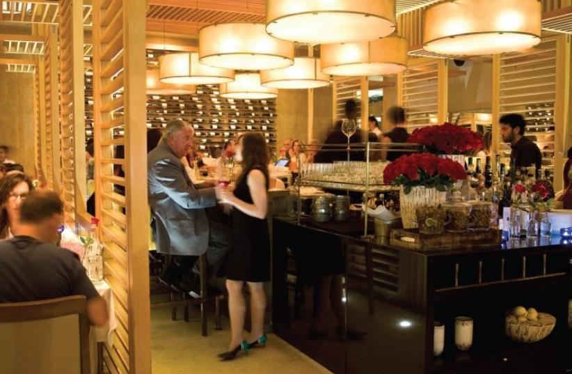 Herbert Samuel restaurant (photo credit: PR)