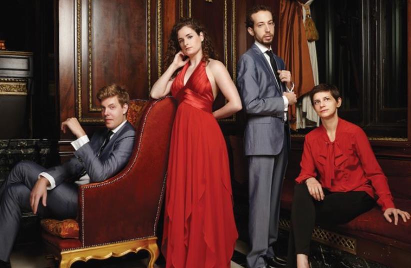 Ariel Quartet (photo credit: PR)