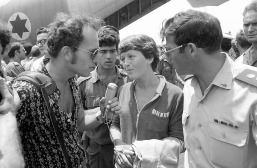 A welcoming ceremony in Israel for hostages rescued from Entebbe (photo credit: IDF ARCHIVES, DEFENSE MINISTRY)
