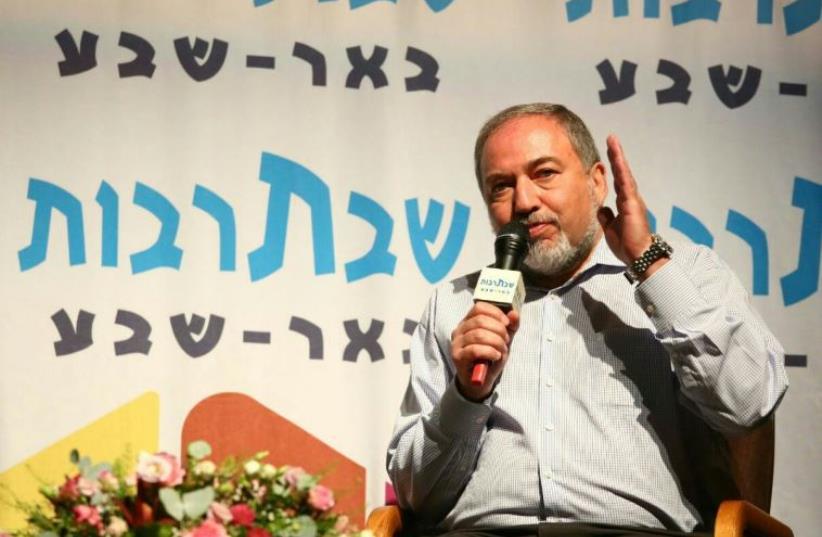 Avigdor Liberman, July 4, 2015 (photo credit: BEERSHEBA SPOKESPERSON)