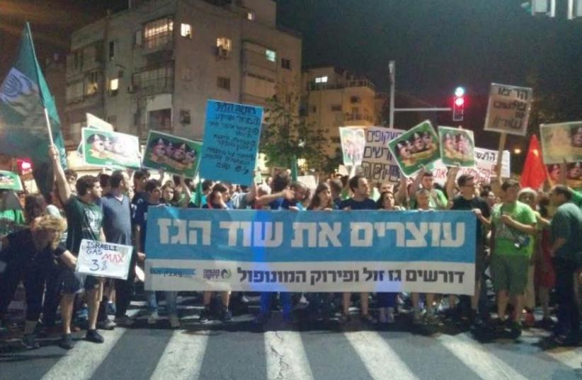 Tel Aviv gas deal protest (photo credit: SHARON UDASIN)